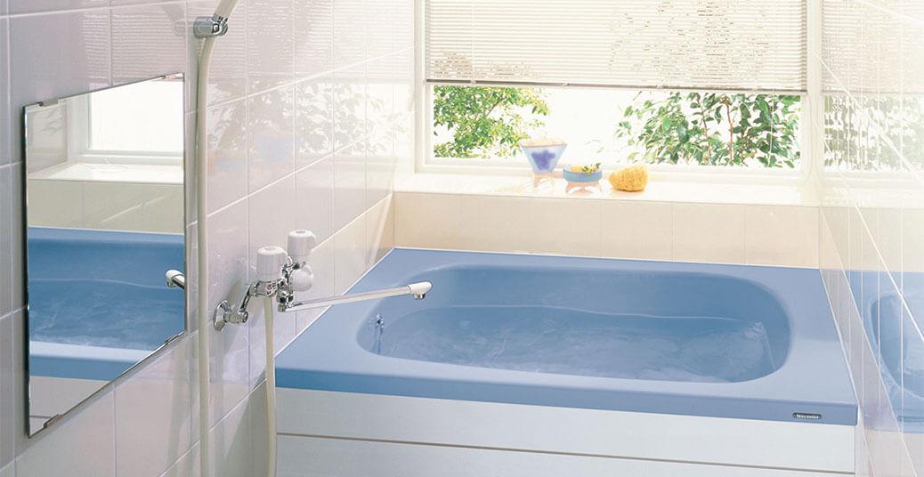 タカラスタンダード_カラーステンレス浴槽