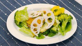 秋野菜のホットサラダ1